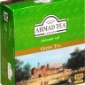 Чай зеленый Ahmad Green Tea 100*2г